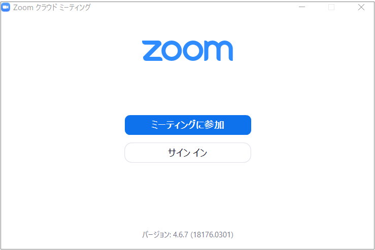 zoom-sign-in